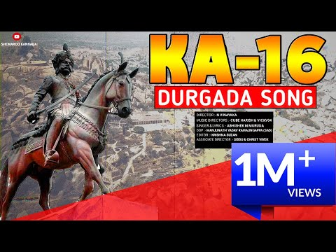 Kannada album Songs  KA 16 DURGADA SONG Kannada New Album Song HD 2018