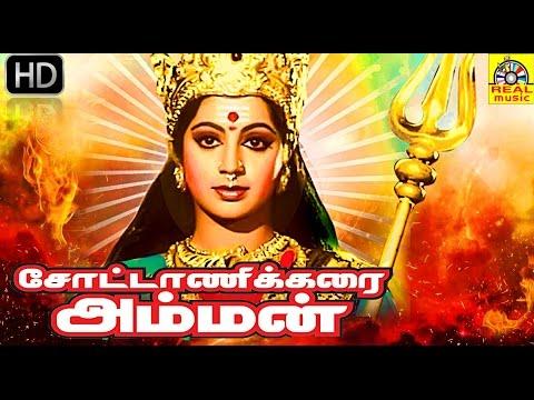 Tamil Devotional Full Movie |...