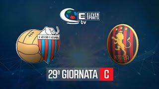 Catania - Potenza 1-1 Highlights