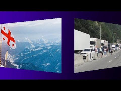 Единственная дорога в Армению : Грузия закрывает границу с Россией