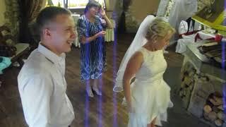 сюрприз мамы на свадьбе