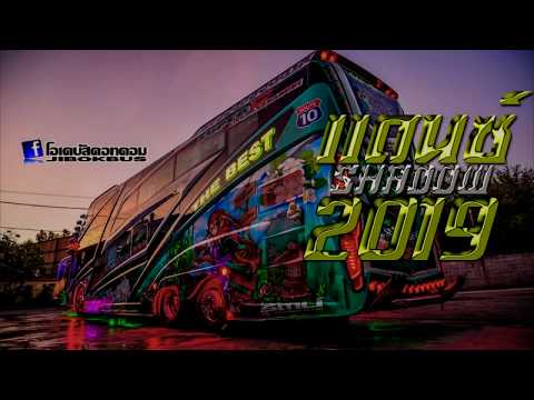 RACUN REMIX DJ THAILAND 2019 V2