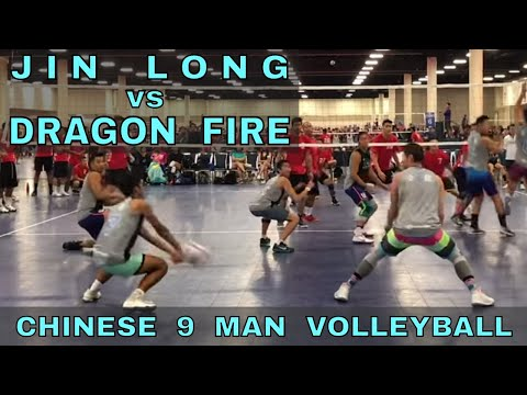 Jin Long vs SF Dragon Fire - NACIVT 2017 (Day 2, match 2 crossover)- Chinese 9 man volleyball
