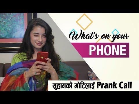 अन्तर्वार्ताको बिचमै मोटिलाई किन गरिन सुहानाले फोन ? | Suhana Thapa | Whats On Your Phone?