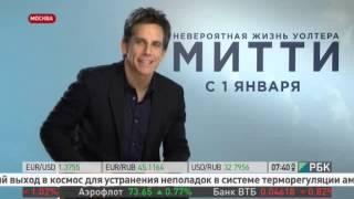 видео Алтуфьево, кондитерская