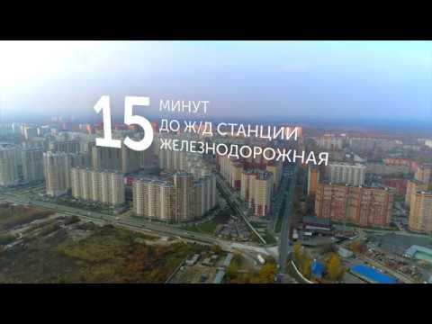 ЖК Центр-2
