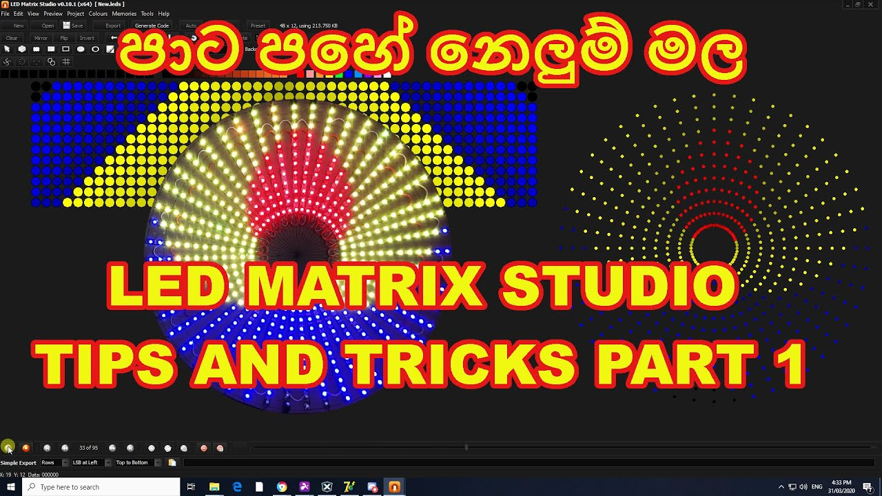 Shadow Designs And Mirroring In Led Matrix Studio Part 1 Youtube