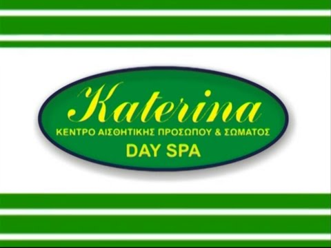 Katerina Day Spa
