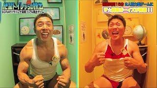 新宿・東京ミステリーサーカスで公演中のリアル脱出ゲーム「絶望トイレ...