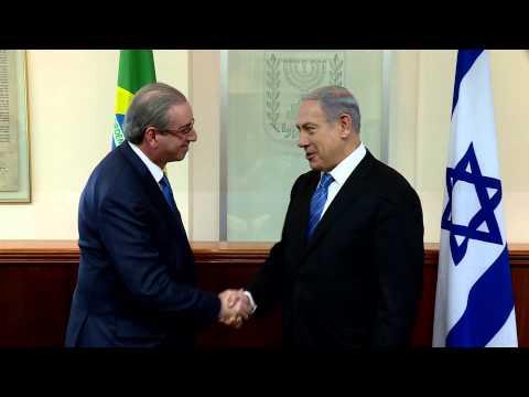 PM Netanyahu Meets Eduardo Cunha, Brasilian President of the Chamber of Deputies