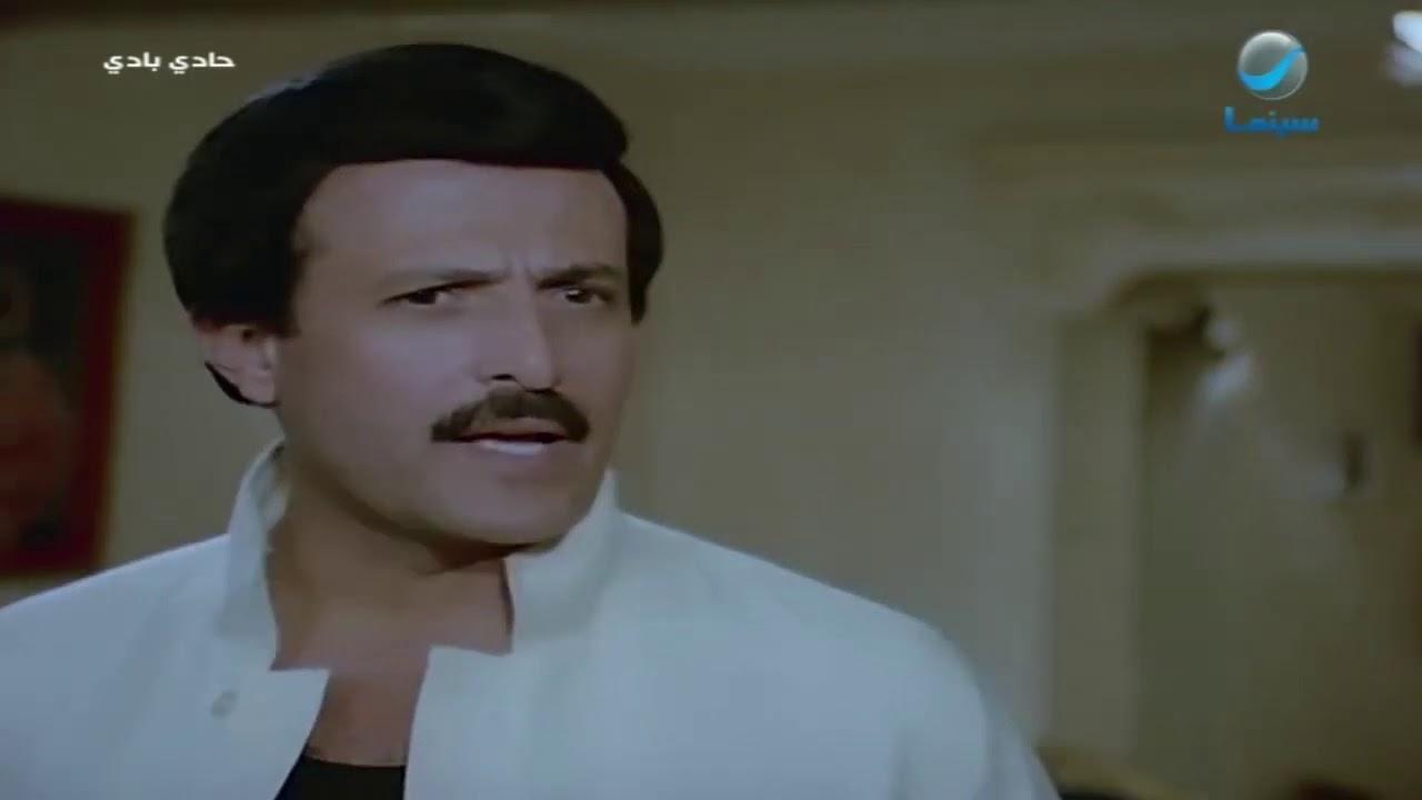 مشهد النهاية من فيلم حادي بادي الفنان سمير غانم Youtube