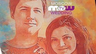L'AMOUR WEDDING/MOSCOW WEDDING TV 2015/ ВЕДУЩИЙ НА СВАДЬБУ