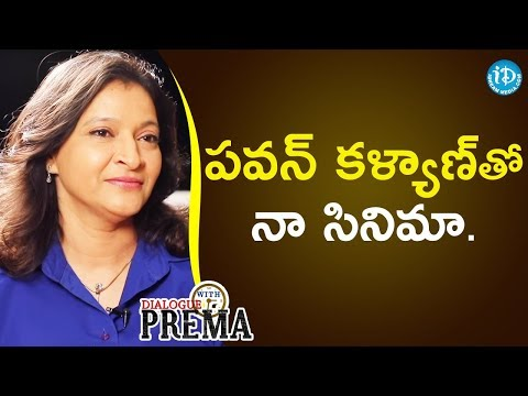 Manjula Ghattamaneni About Her Movie With Pawan Kalyan