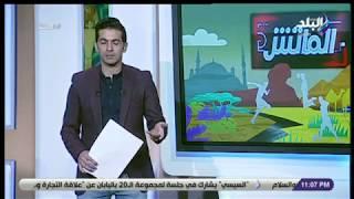 الماتش - هانى حتحوت عن فوز المغرب على كوت ديفوار: «أداء جيد ونتيجة جيدة»