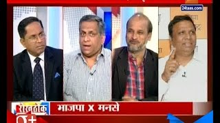 Rokhthok | BJP Vs MNS 3rd May 2016