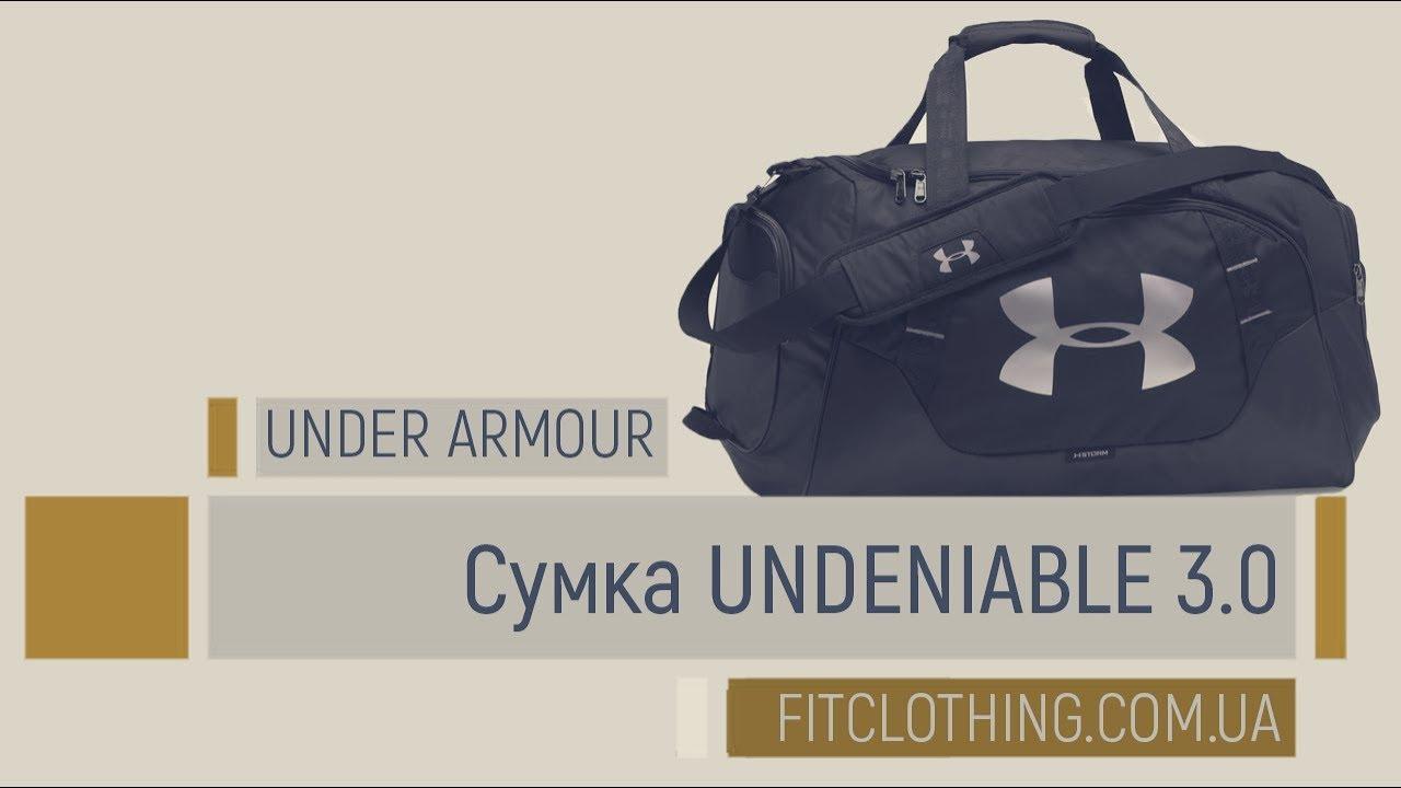 0f75ca7ae39 Обзор сумки Under Armour - Undeniable 3.0 - YouTube