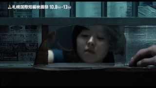 SSF2014 [I-F] 1min Programme Trailer