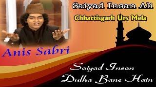 New Qawwali 2018 - Anis Sabri || Saiyad Insan Dulha Bane Hain