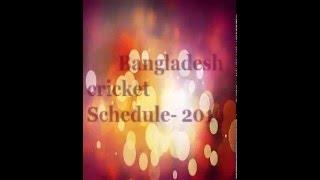 T -20  World cup cricket schedule 2016