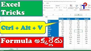 How To Change The Data Without Using The Formula In Excel | Telugu | Excel Tricks | TechPrapancham