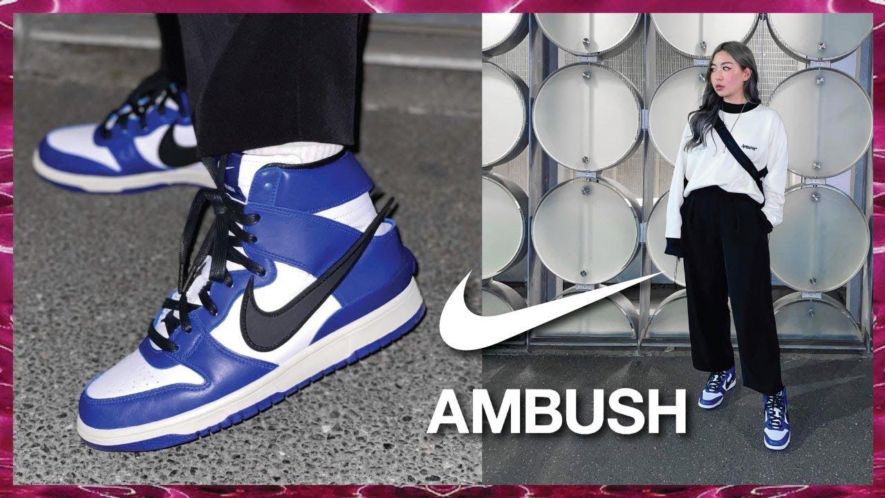 AMBUSH X DUNK HIGH 'DEEP ROYAL'