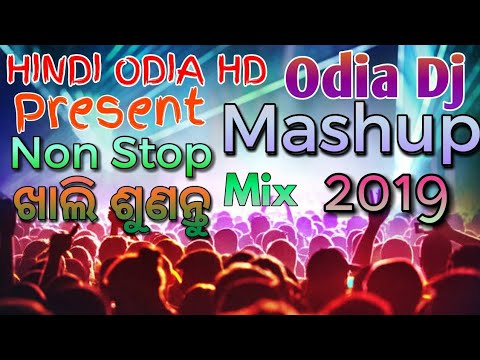 HINDI ODIA HD || Odia Dj Songs || Mashup 2019 || Vol 2