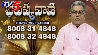 Bhavishyavani With NarasimhaChari 7.11. 2013 - TV5