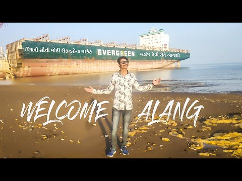 Alang Ship Breaking Yard Travel Guide 2020 | Alang Gujarat World Biggest Ship Recycling Yard