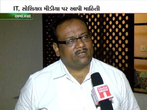 GBG Ahmedabad in News