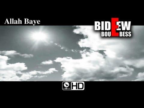 Bideew Bou Bess  Allah baye  Clip Officiel