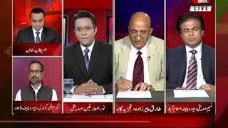 Imran Khan Elected 22 Prime Minister (Part-2)