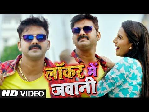 Full #Video Song - Locker Me Jawani - #Pawan Singh , #Akshara Singh - Bhojpuri Songs 2018 New