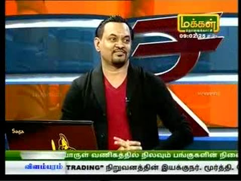 Makkal Tv valagam Moorthy 01-03-2016
