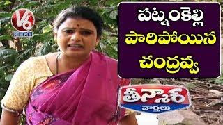 Teenmaar Chandravva On Hyderabad Pollution | Funny Conversation With Radha  Teenmaar News
