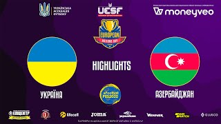 UKRAINE AZERBAIJAN HIGHLIGHTS PES20 StayHome European Nations Cup