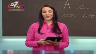 تعليم الحروف الفرنسية للاطفال حرف ال(A) المستوى الاول الحلقة 1 | Education for Children
