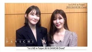 Davichi 다비치 - Concert Announcement (1ST LIVE in Taipei)