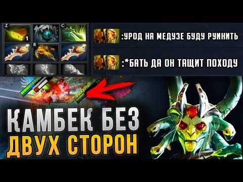видео: МЕДУЗА МЕГА КАМБЕК С РУИНЕРОМ - 2 РАПИРЫ