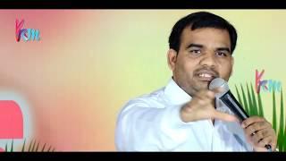 దేవుని కి ఇచ్చుటలో ఆశీర్వాదం అద్భుతమైన  సందేశం|| Bro.K.Y.Ratnam || Telugu Christian Messages