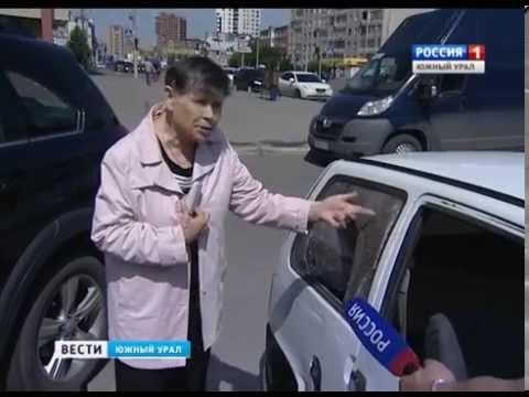 Автохлам в Челябинске