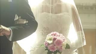 [일드]장난스런키스 Love in TOKYO(Itazure na kiss ) 결혼식장면