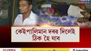 Munna Bhai From Assam- Fake Ortho Doc Putting People In Trouble