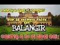 Top 10 amazing facts of balangir  Balangir itihas about balangir history  Balangir