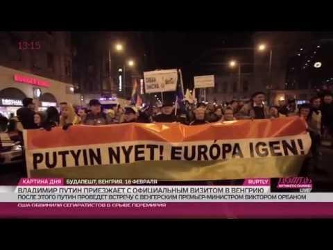 «Европа — да! Путин —...