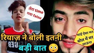 Riyaz ने Mr. Faisu से मांगी post करके मांगी माफी ।। Mr faisu controversy