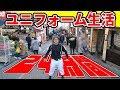 鹿児島工業高校 野球ユニフォーム刺繍 - YouTube