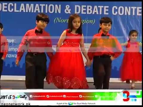 Pak Turk school Debate competition