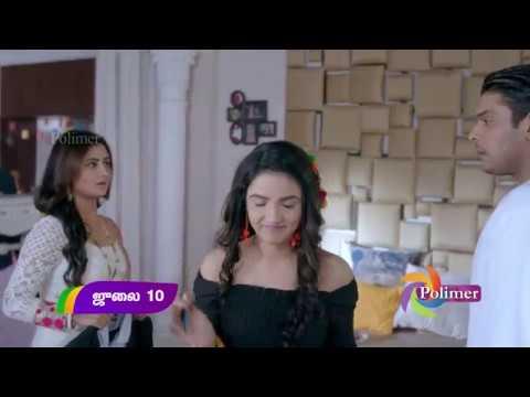 Polimer TV Ennaruge Nee Irunthal Serial Promo 2