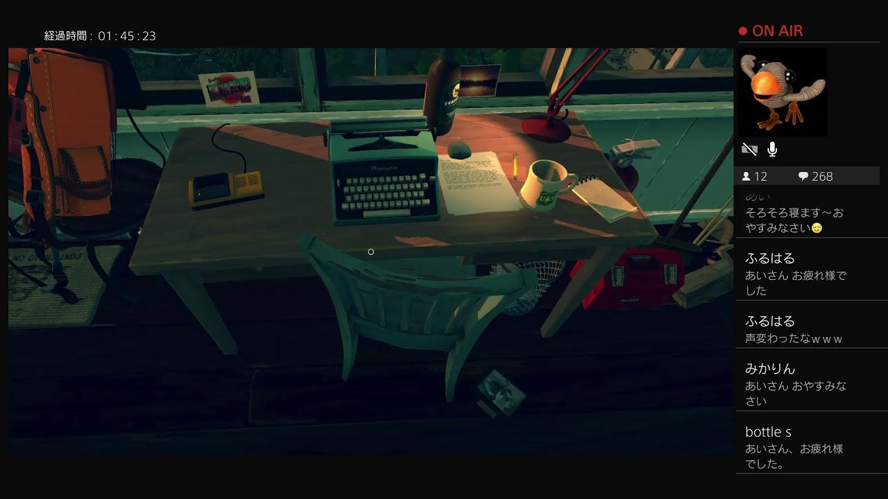 [PS4Pro][Live][ファイアーウォッチ][Fire Watch] #1 本日も古いゲームです。初見プレイ!