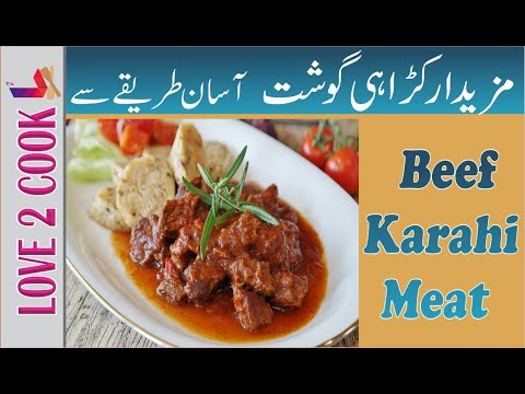 Beef Karahi Gosht Recipe-Healthy Dinner Recipes-Bakra Eid Special Recipe